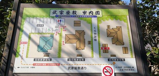 駐車場近くにあった案内図