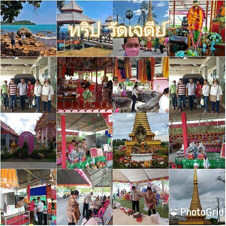 Nakhon Si Thammarat Province, Tajlandia: getlstd_property_photo