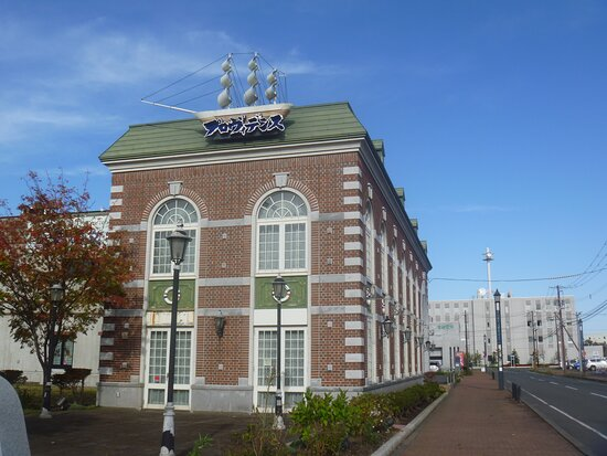 Minato Literature Museum