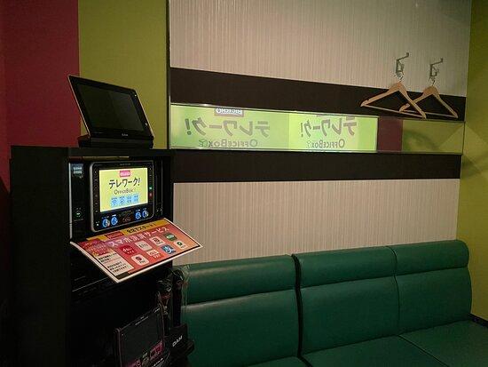 Karaoke Big Echo, Nakasu Kawabata Ekimae