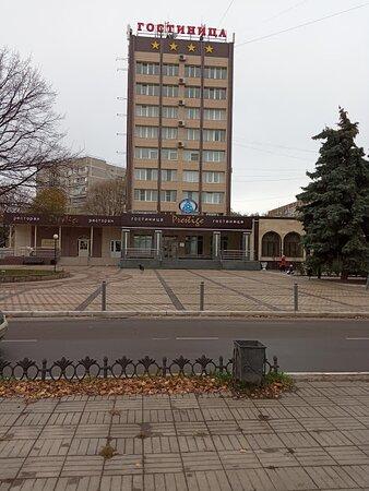 Kurchatov Φωτογραφία