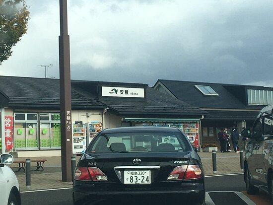 Asaka Parking Area Inbound