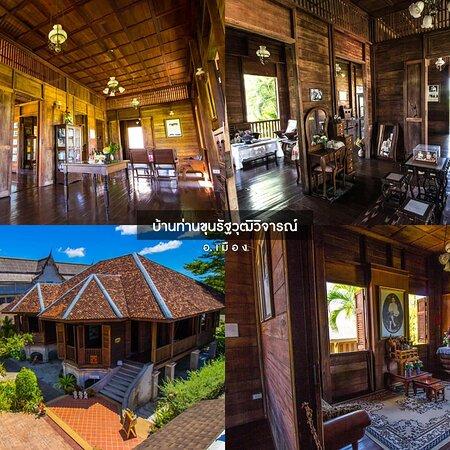Nakhon Si Thammarat Province, Tajlandia: สถานที่ท่องเที่ยวจังหวัดนครศรีธรรมราช เรามีบริการรถตู้เช่าพร้อมคนขับ ติดต่อ 0885083263