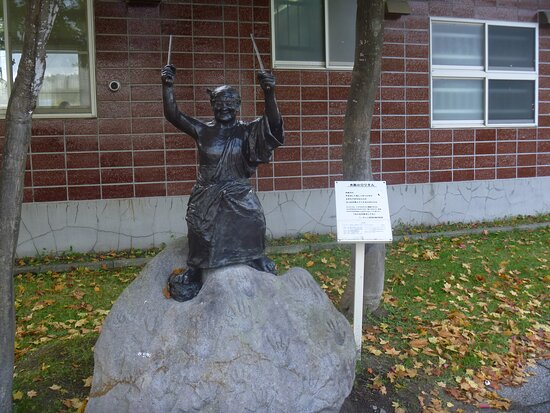 Statue of Taiko Drummer Roku