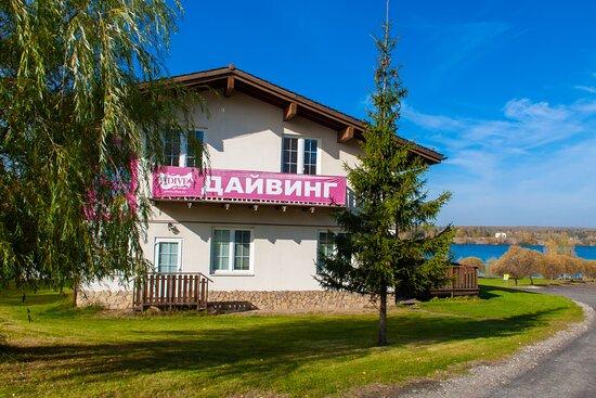 Dive Center Spas-Kamenka