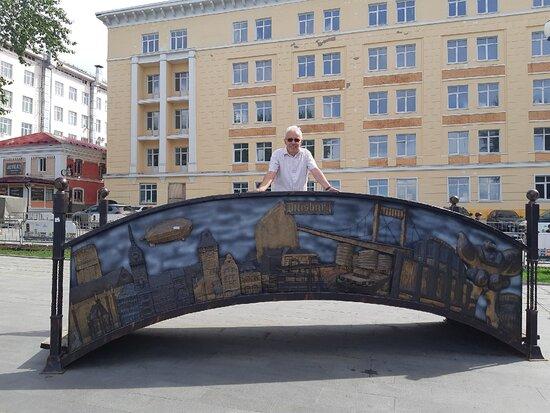 Decorative construction Friendship Bridge
