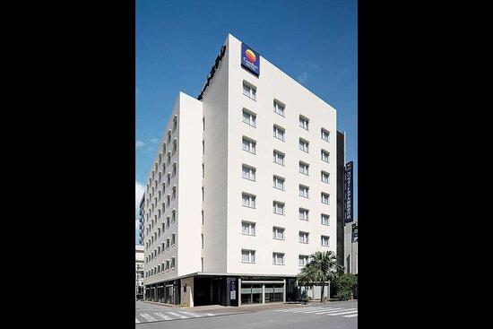 Comfort Hotel Naha Kencho-Mae