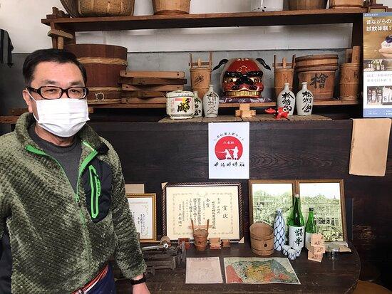 Himonoya Brewery
