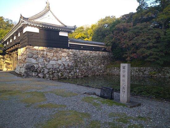 Nonakakenzan Residence Monument