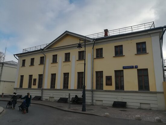 Дом поэта Веневитинова