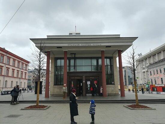 Chistyye Prudy Metro Station