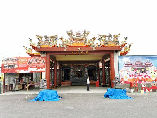 Xing'An Gong