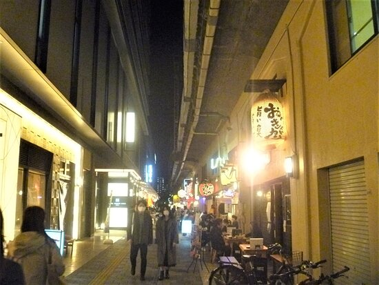 Fukumaru Dori 57