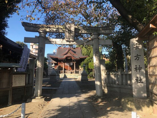 Yasukata Shrine