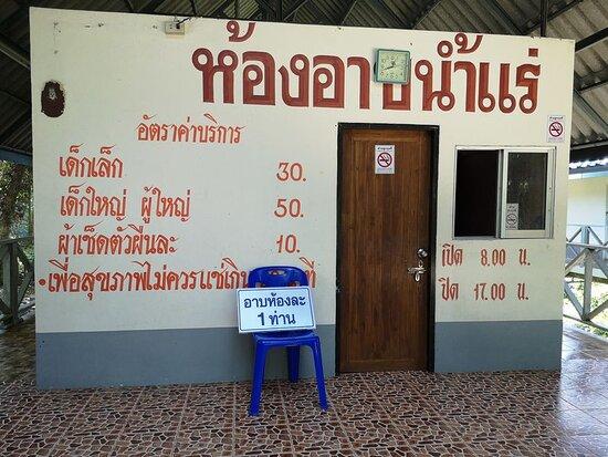 Nong Ya Plong Hot Spring