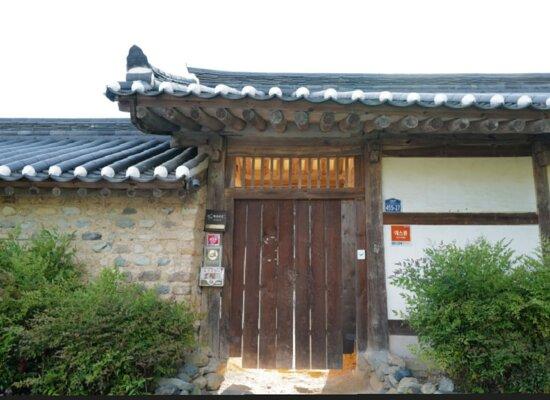 Seonamseowon Confucian Academy
