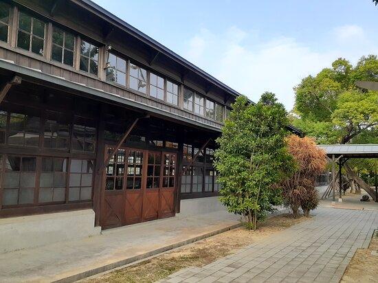 Chiayi Lumber Factory