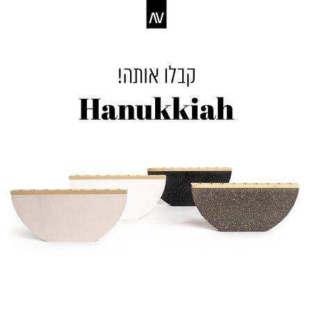 all our hanukkiah