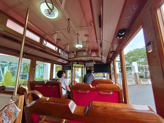 Matsue City Traffic Office, City Bus