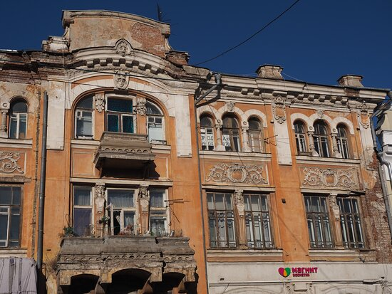 Grebezhev's House