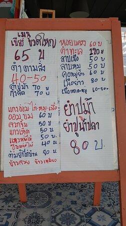 Thai Menu Selection