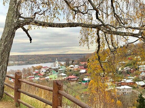 Sobornaya Mountain