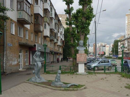 Bust A.S.Pushkina