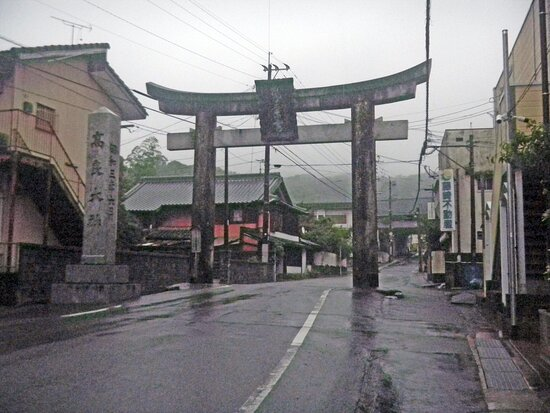 Kora Taisha Otori