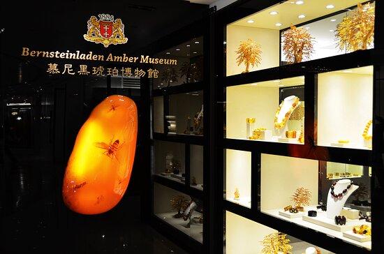 Bernsteinladen Amber Museum