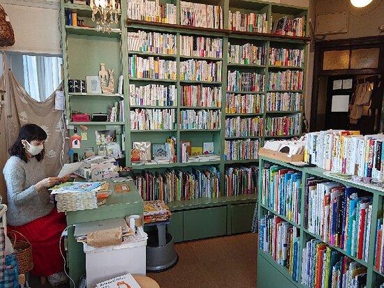 Merry-Go-Round Book Store