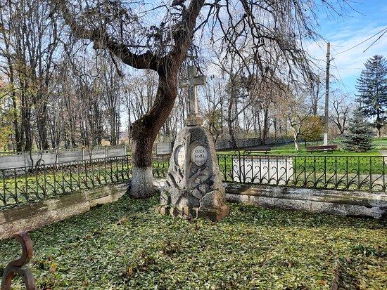 Cuza palace, Ruginoasa - the grave of Cuza