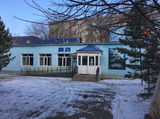 Aktobe Regional Planetarium
