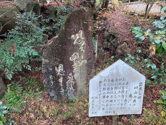 PrefeituradeGifu  Foto