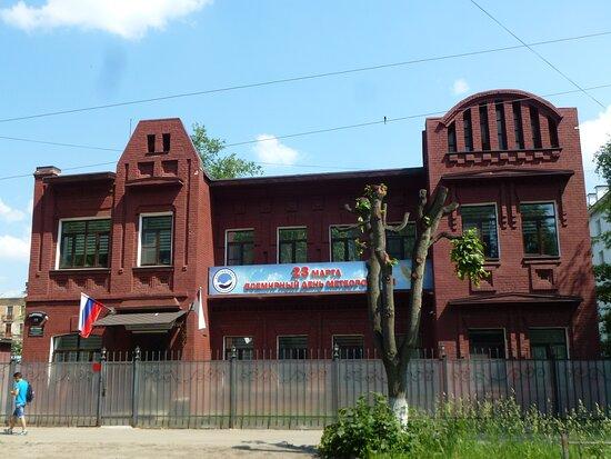 S.O. Yasinskogo House