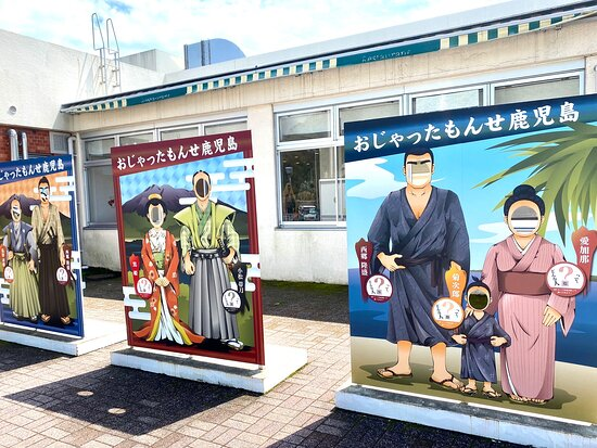 Sakurajima Service Area Outbound
