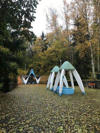 Podzimní atmosféra v lázních Skalka.
