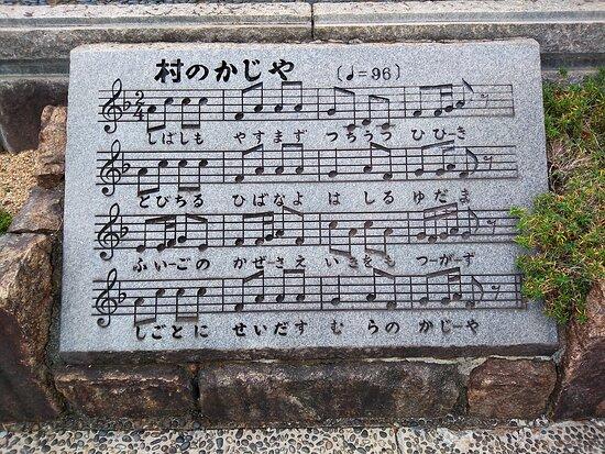 Miki, اليابان: 「村のかじや」の音楽が自動的に流れます