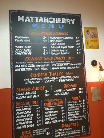 Our Dine In menu