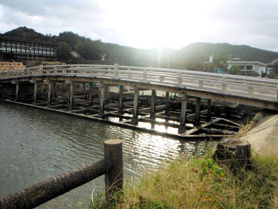 Giboshi Bridge