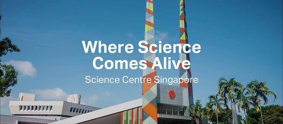 ศูนย์วิทยาศาสตร์สิงคโปร์
