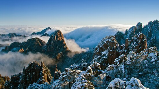 China Highlights Huangshan