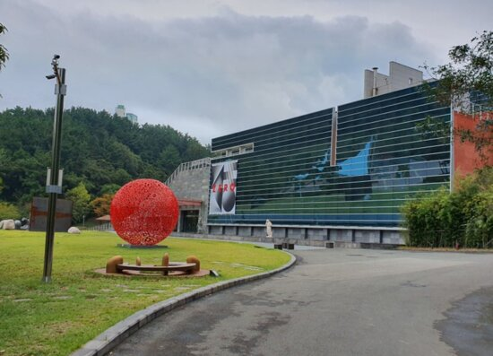 Pohang Museum of Steel Art