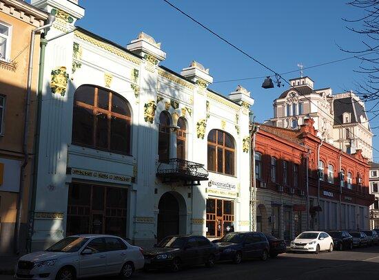 Permyakov's  House