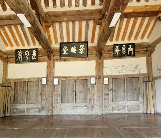 Hoeyeon Confucian School