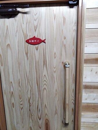 女子トイレの入り口