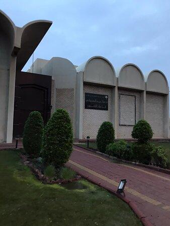 Ahmad Al Adawani Art Gallery