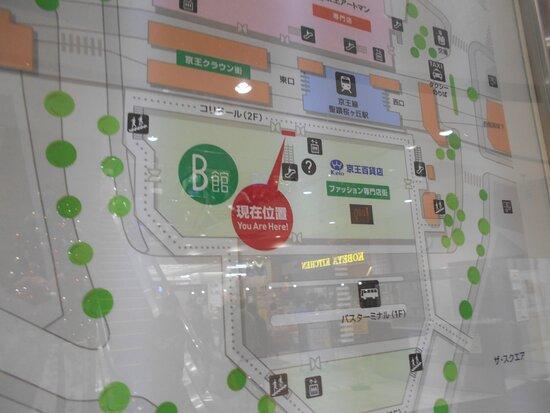 Keio Department Store Seiseki Sakuragaoka