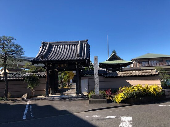 Myogonji Shrine