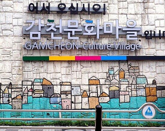 Geumsu Culture and Art Village