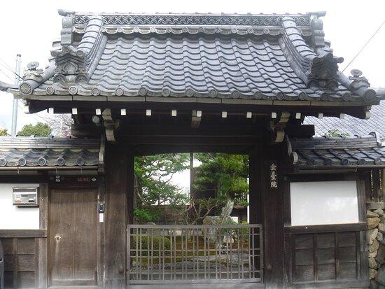 Kondai-in Temple